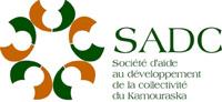 SADC du Kamouraska