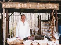 Érablière Christian Lévesque