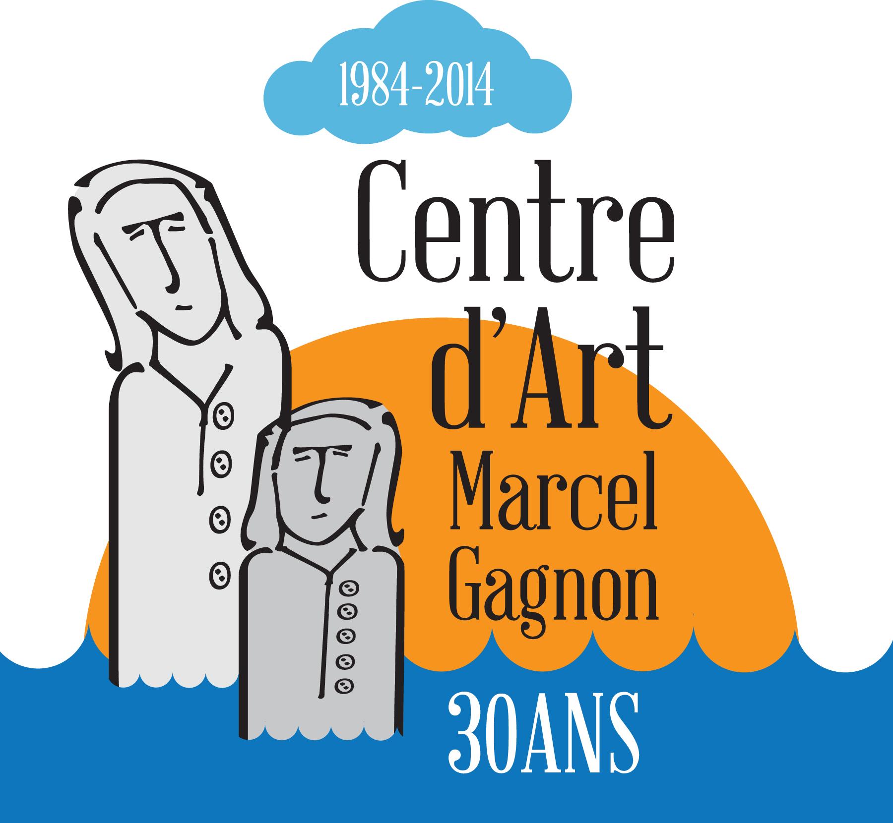 Auberge du Centre d'Art Marcel Gagnon